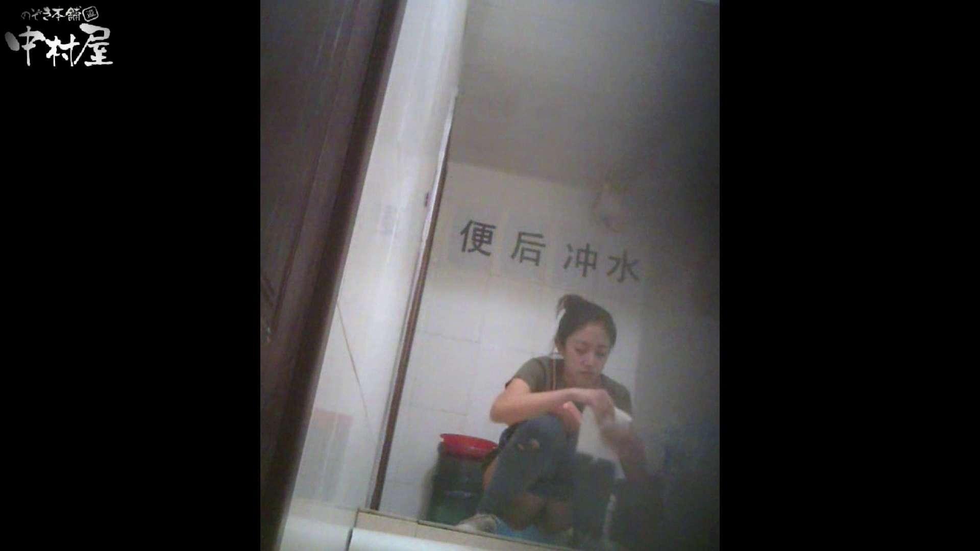李さんの盗撮日記 Vol.03 OLエロ画像  29PICs 5