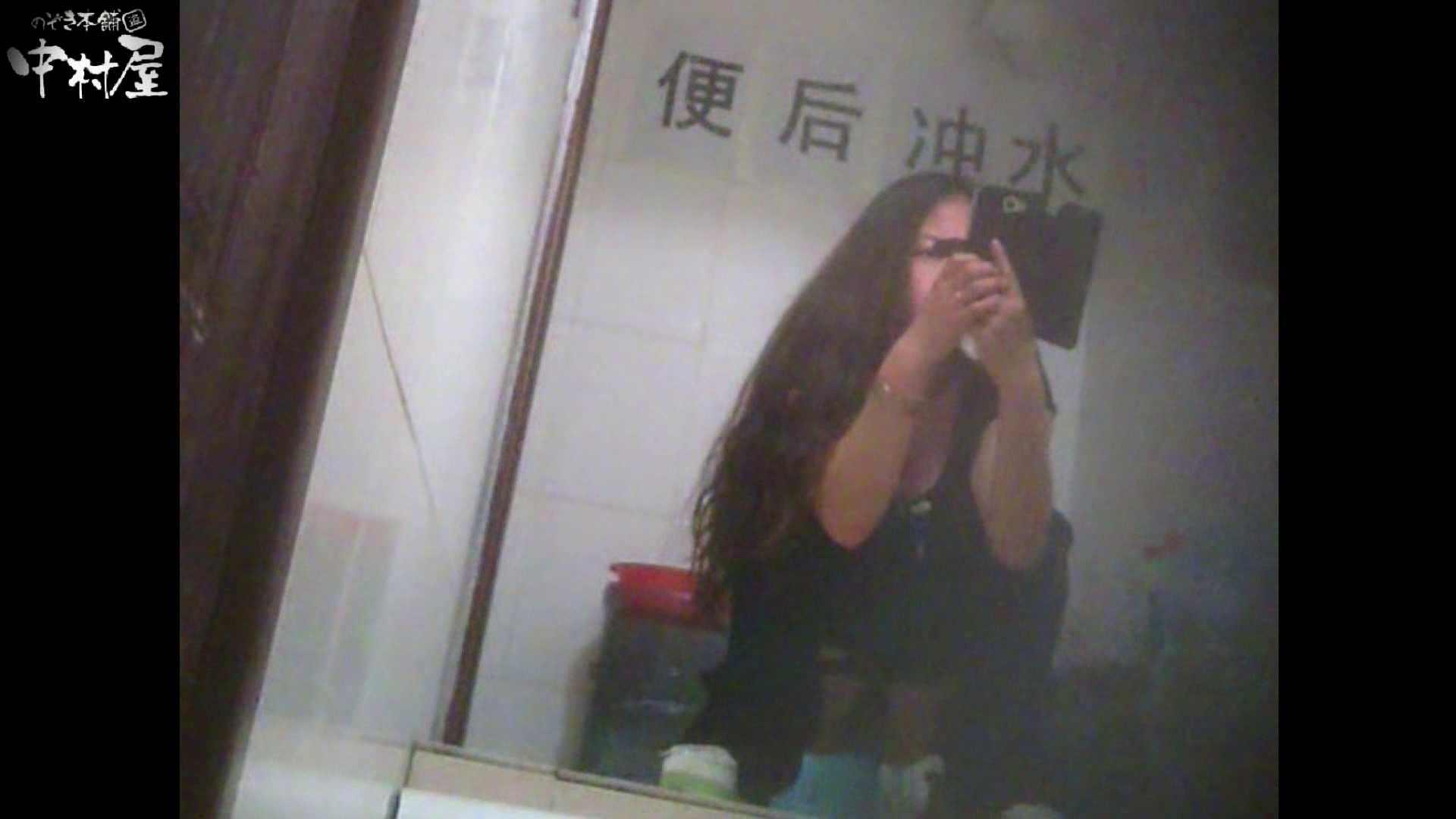 李さんの盗撮日記 Vol.03 トイレ 覗きオメコ動画キャプチャ 29PICs 18