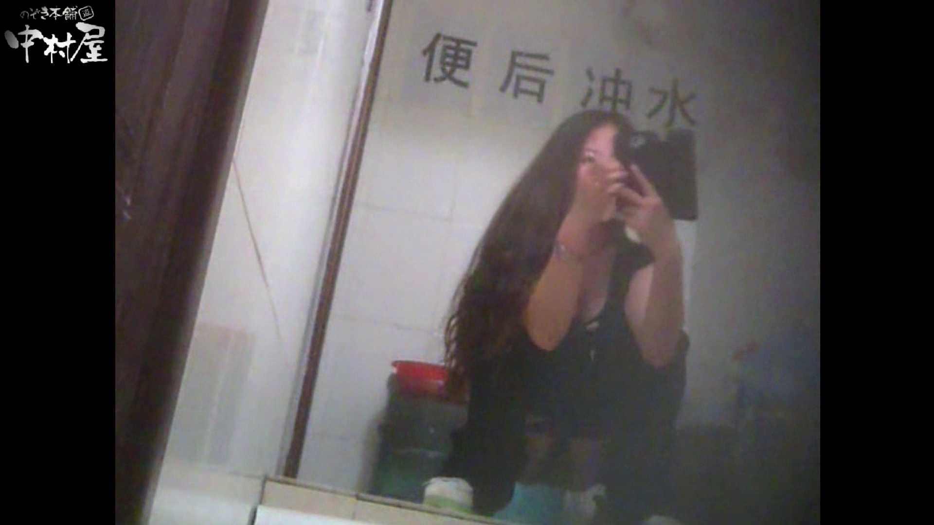 李さんの盗撮日記 Vol.03 OLエロ画像  29PICs 20