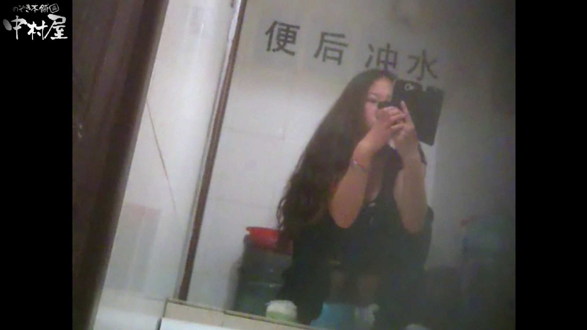 李さんの盗撮日記 Vol.03 ギャルエロ画像 オマンコ無修正動画無料 29PICs 22