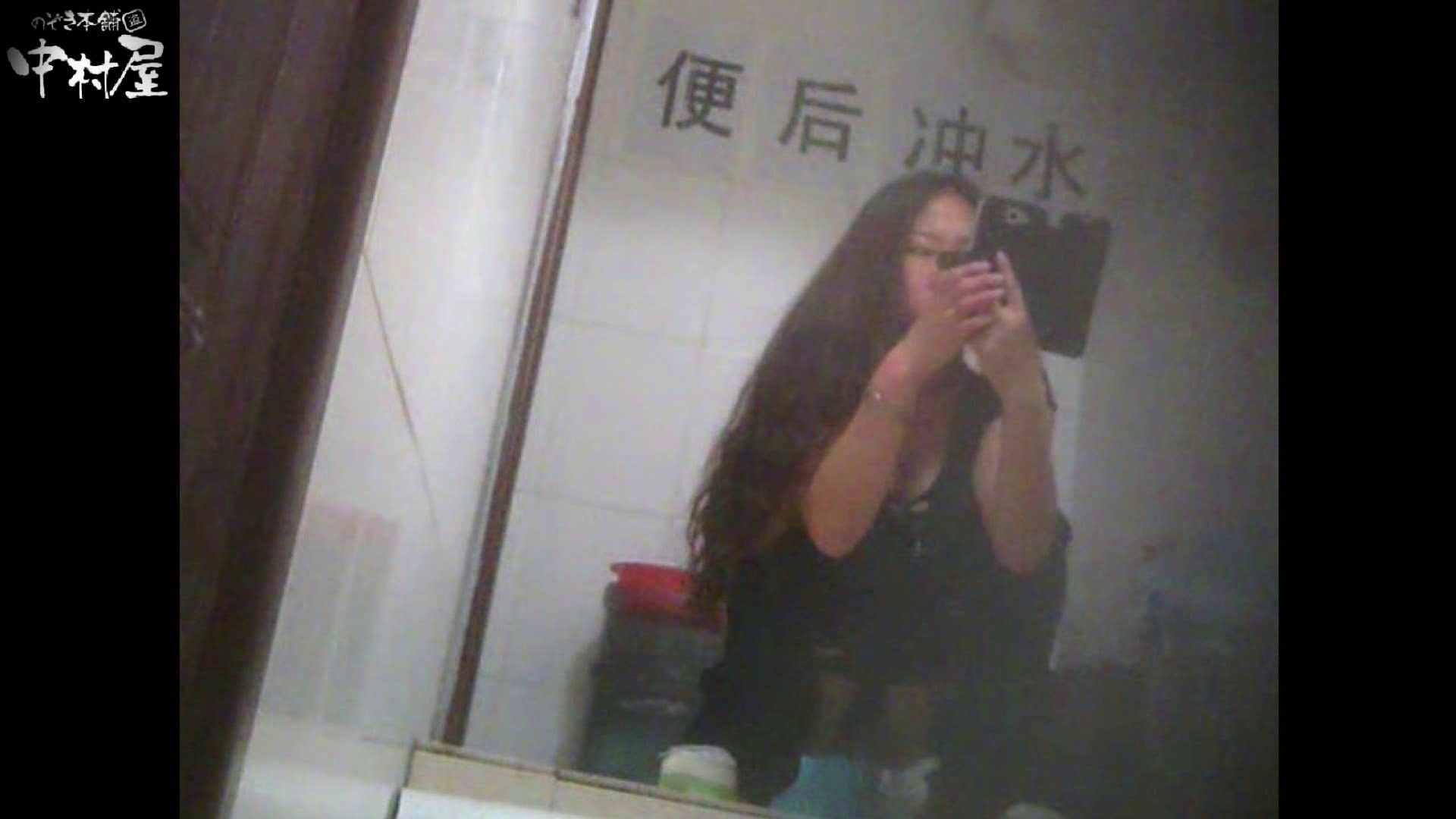 李さんの盗撮日記 Vol.03 OLエロ画像  29PICs 25
