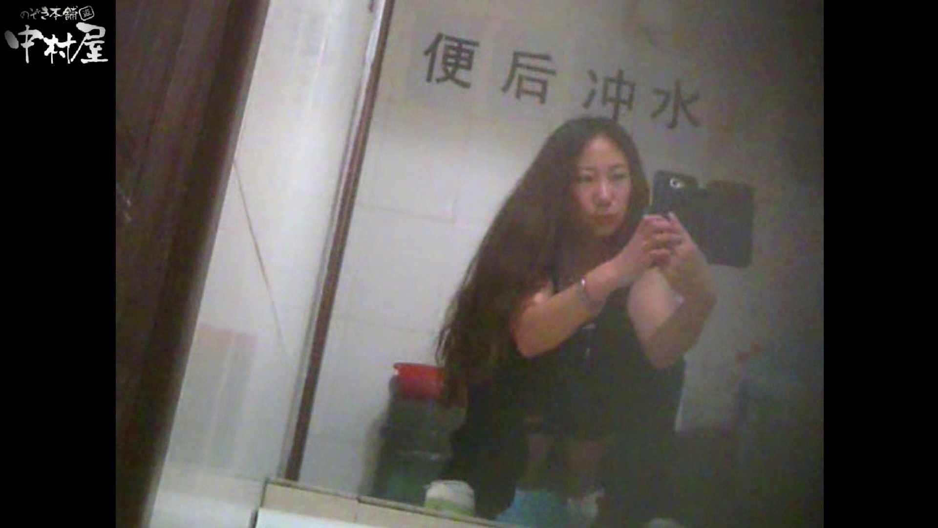 李さんの盗撮日記 Vol.03 ギャルエロ画像 オマンコ無修正動画無料 29PICs 27