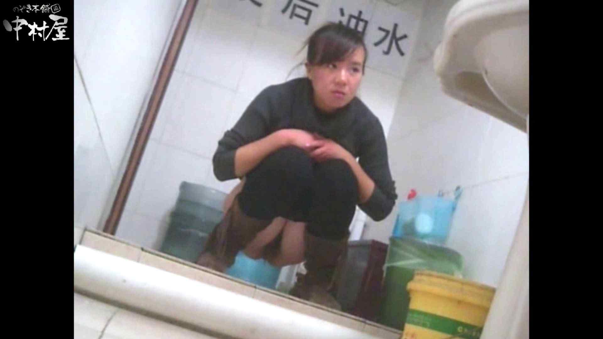 李さんの盗撮日記 Vol.16 トイレ 盗み撮りオマンコ動画キャプチャ 110PICs 3