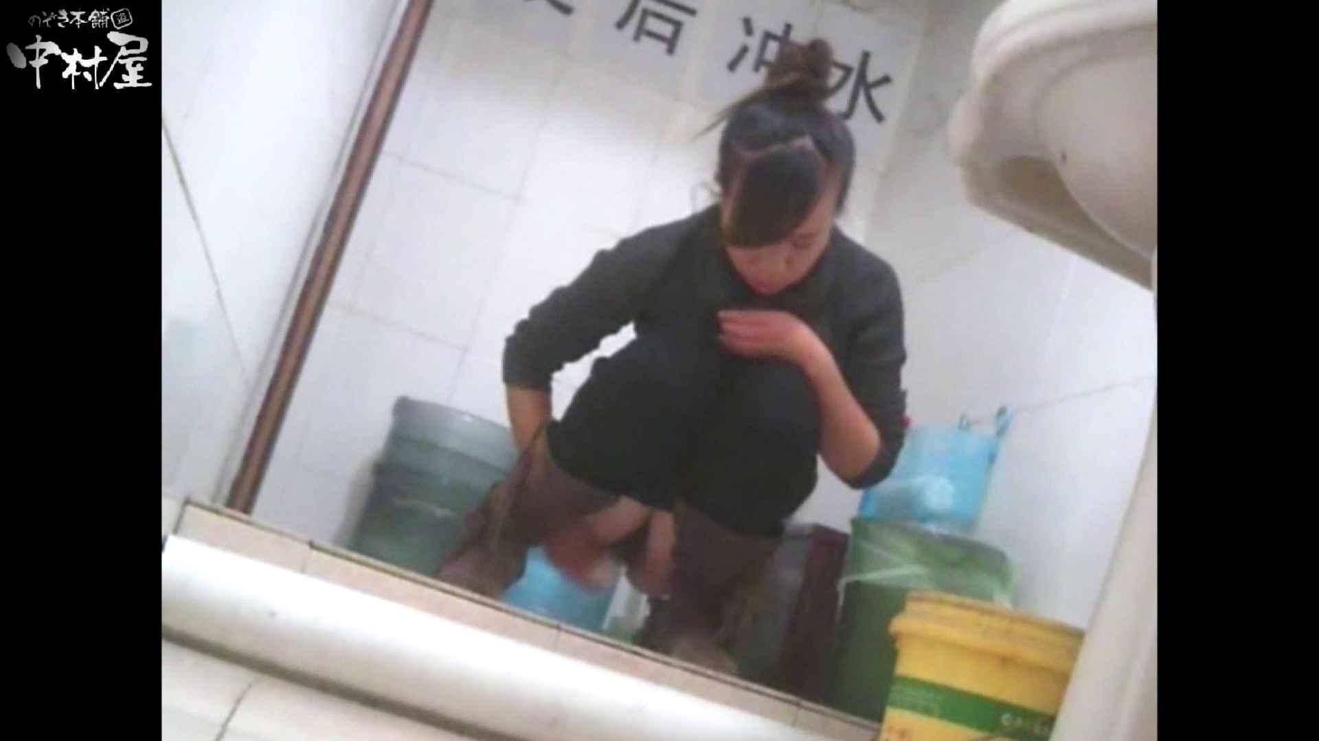 李さんの盗撮日記 Vol.16 OLエロ画像  110PICs 10