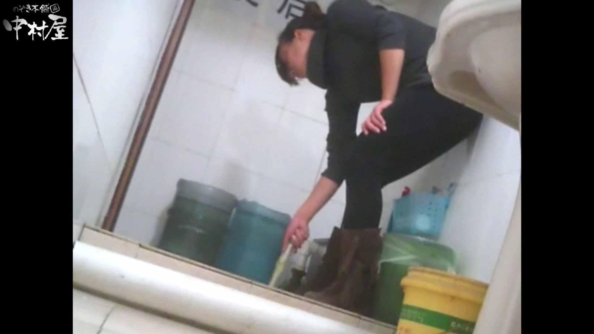 李さんの盗撮日記 Vol.16 トイレ 盗み撮りオマンコ動画キャプチャ 110PICs 18