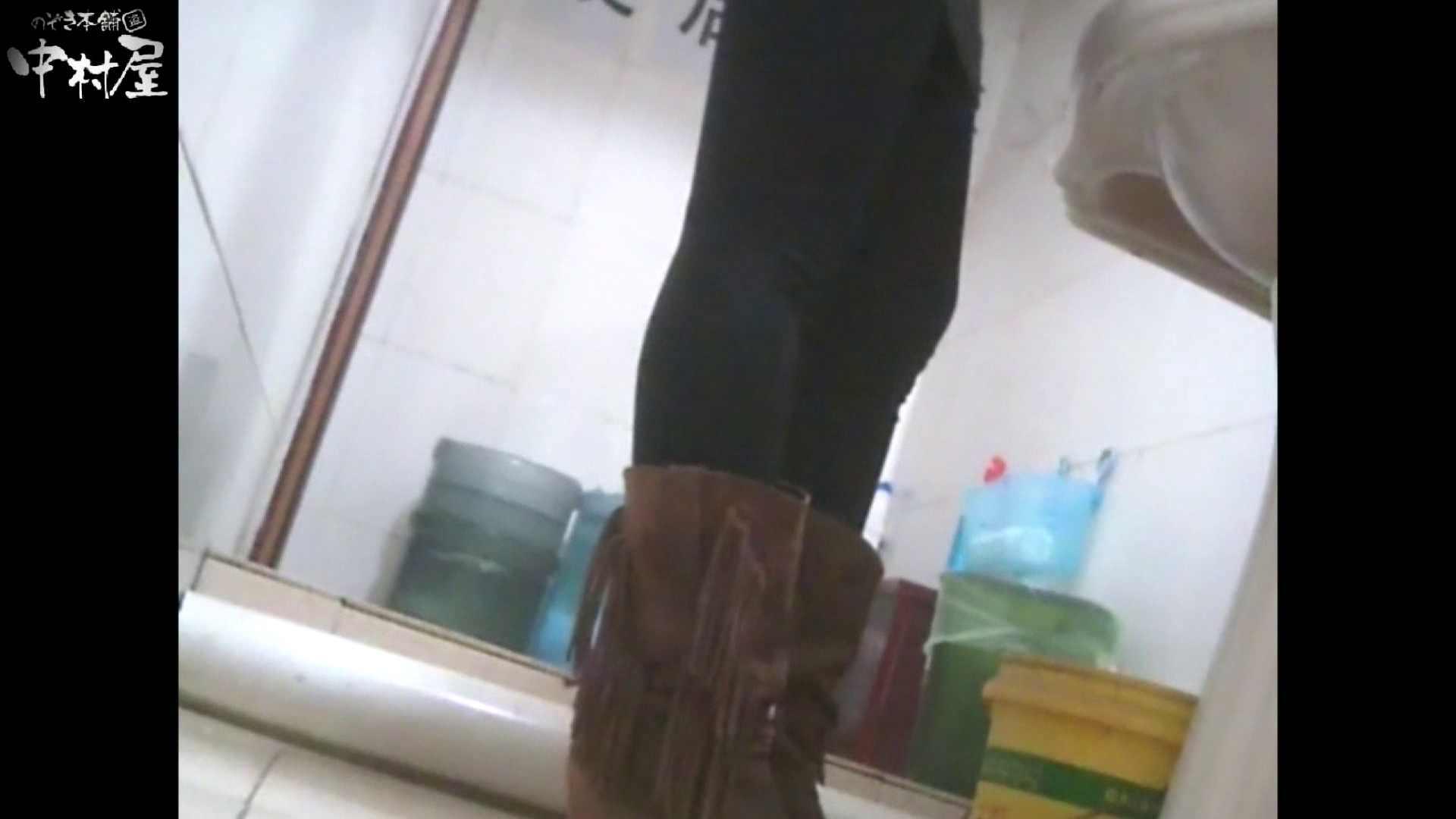 李さんの盗撮日記 Vol.16 トイレ 盗み撮りオマンコ動画キャプチャ 110PICs 23