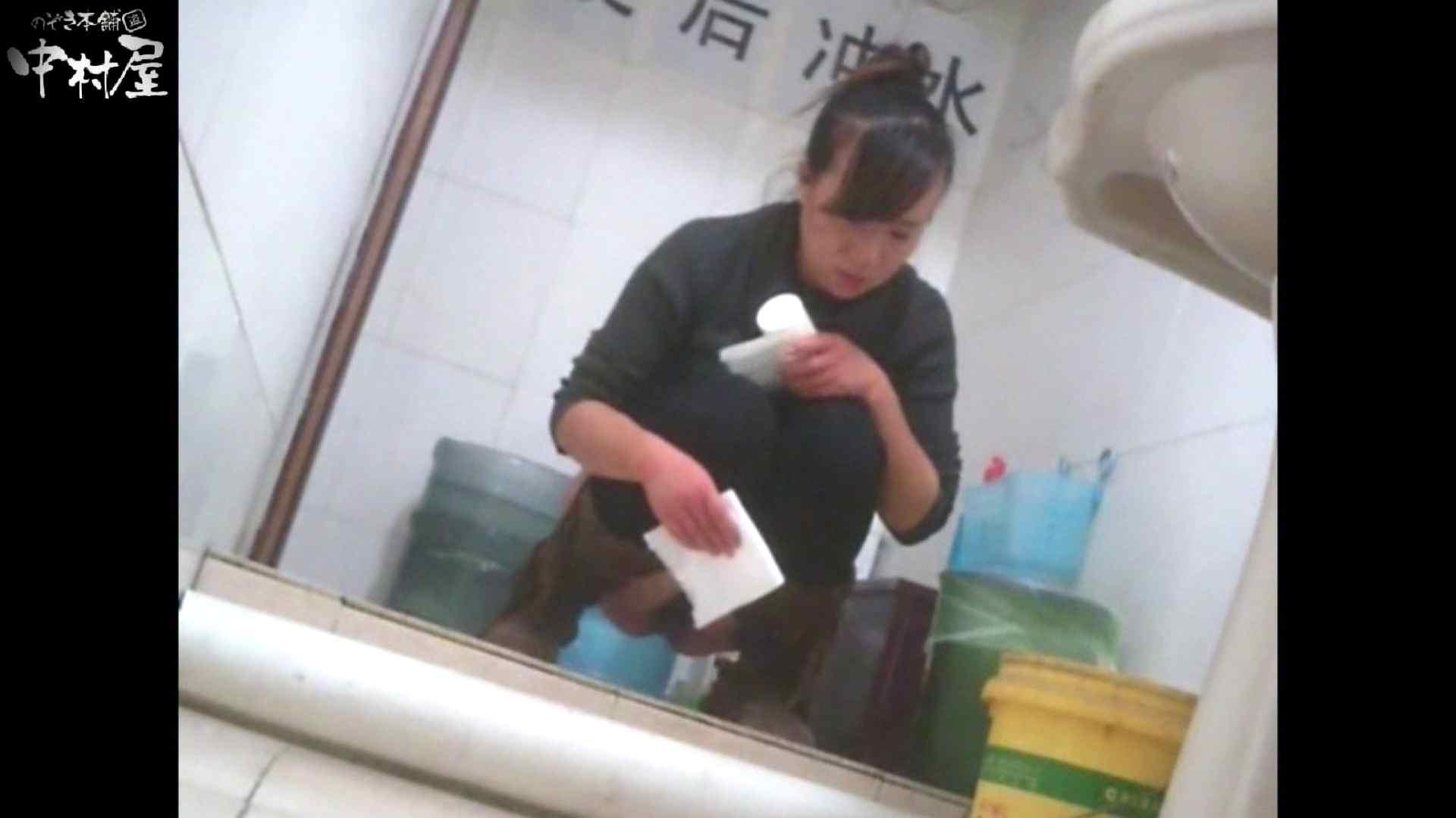李さんの盗撮日記 Vol.16 和式 覗きぱこり動画紹介 110PICs 109