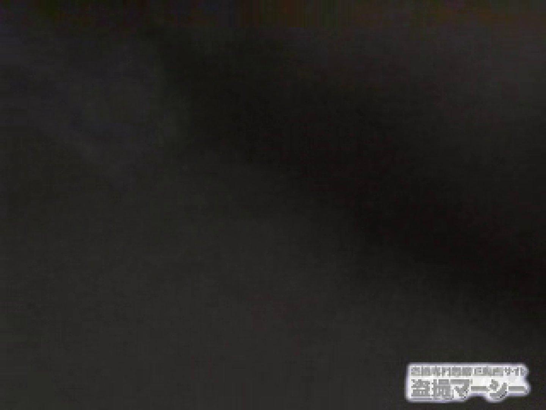 覗いてビックリvol.2 彼女の部屋編弐 オナニー 覗きワレメ動画紹介 88PICs 11