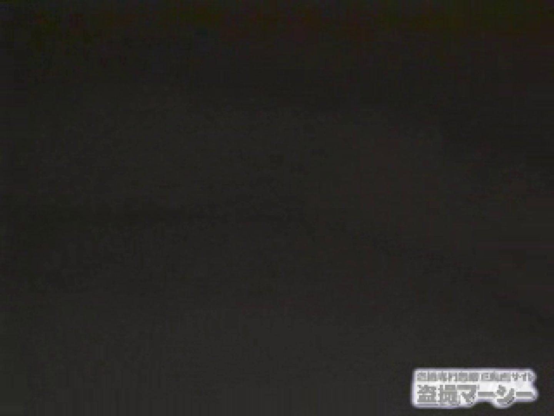 覗いてビックリvol.2 彼女の部屋編弐 無料オマンコ  88PICs 12
