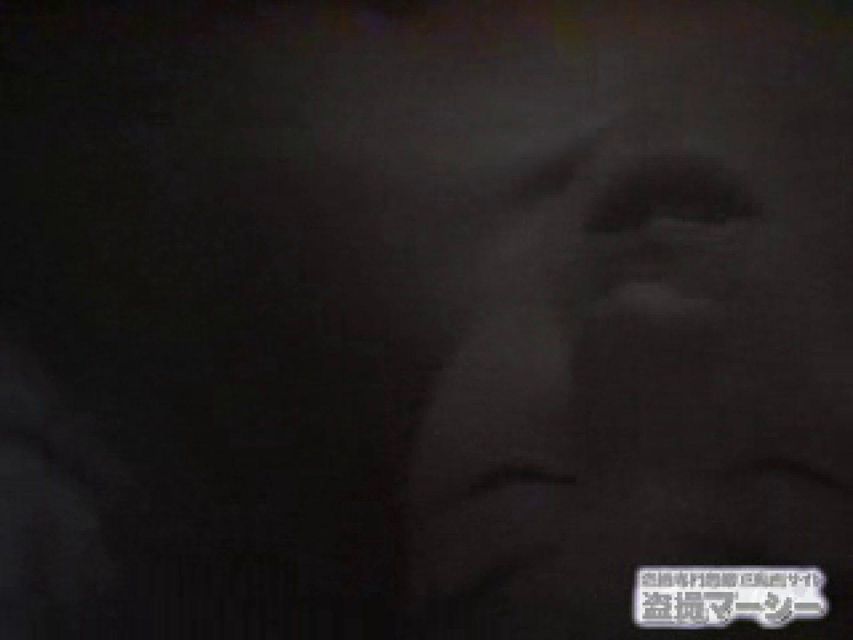 覗いてビックリvol.2 彼女の部屋編弐 無料オマンコ | 無修正マンコ  88PICs 13