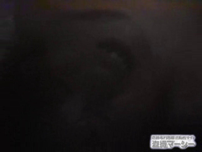 覗いてビックリvol.2 彼女の部屋編弐 OLエロ画像 のぞきエロ無料画像 88PICs 18