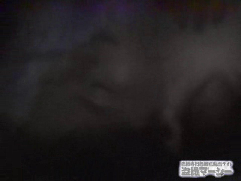 覗いてビックリvol.2 彼女の部屋編弐 オナニー 覗きワレメ動画紹介 88PICs 19