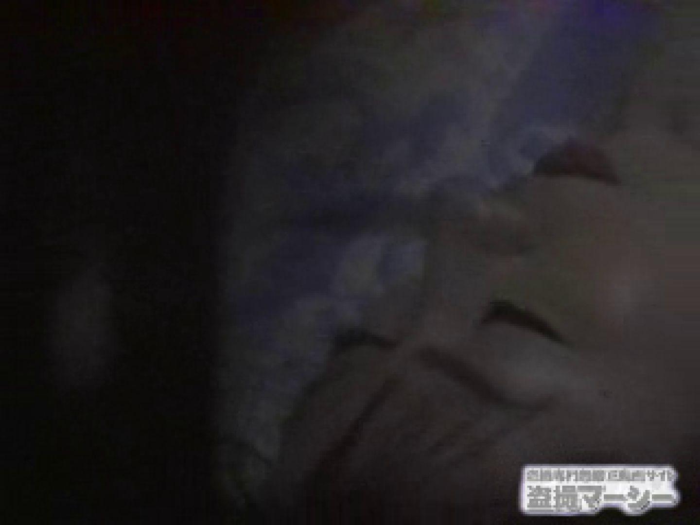 覗いてビックリvol.2 彼女の部屋編弐 無料オマンコ | 無修正マンコ  88PICs 21
