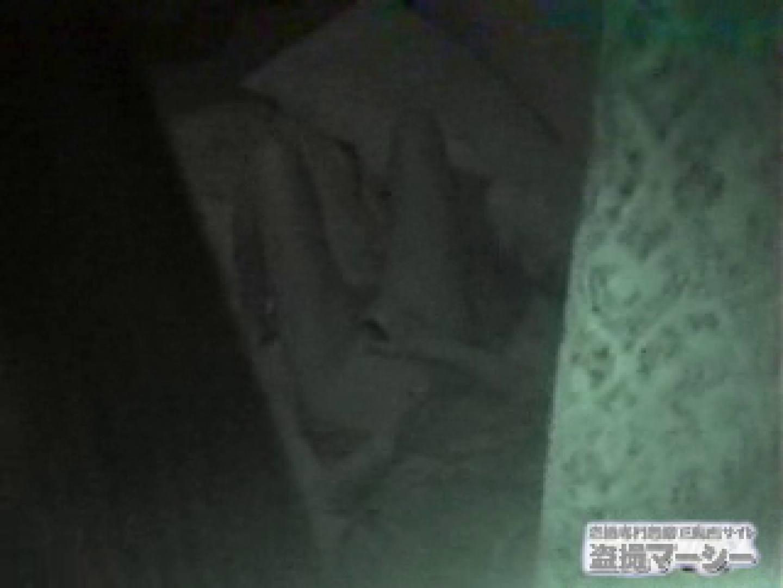 覗いてビックリvol.2 彼女の部屋編弐 無料オマンコ  88PICs 28