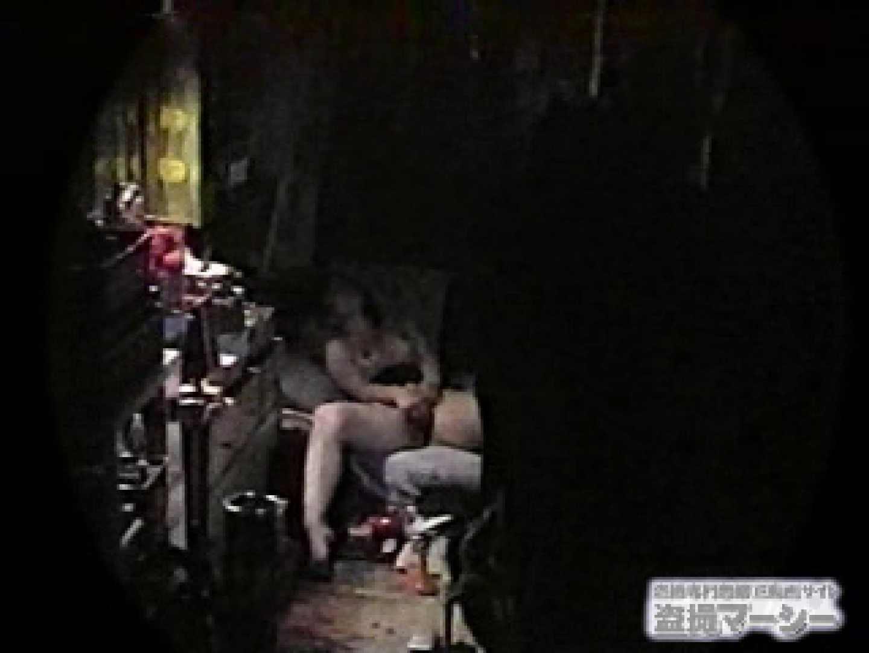 覗いてビックリvol.2 彼女の部屋編弐 オナニー 覗きワレメ動画紹介 88PICs 47