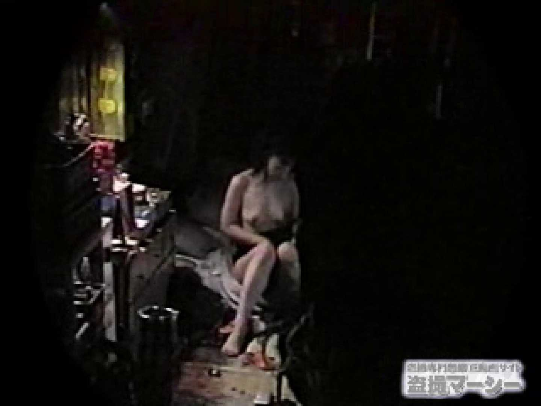 覗いてビックリvol.2 彼女の部屋編弐 オナニー 覗きワレメ動画紹介 88PICs 51