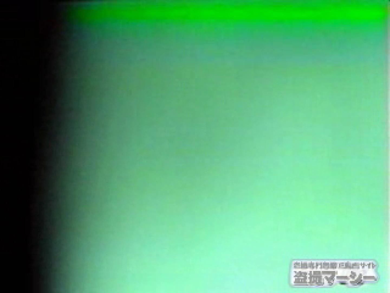 覗いてビックリvol.2 彼女の部屋編弐 無料オマンコ  88PICs 64
