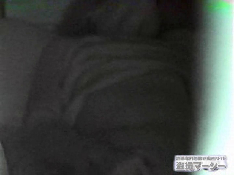 覗いてビックリvol.2 彼女の部屋編弐 無料オマンコ | 無修正マンコ  88PICs 65