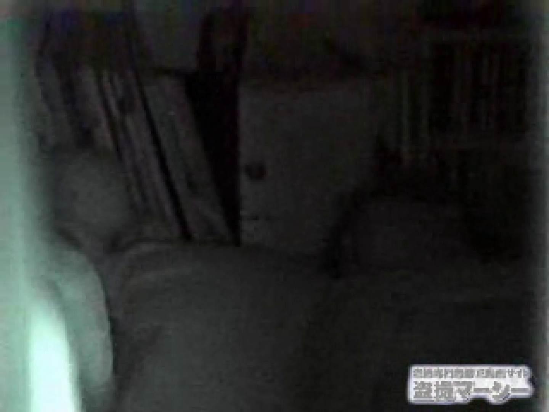 覗いてビックリvol.2 彼女の部屋編弐 OLエロ画像 のぞきエロ無料画像 88PICs 66