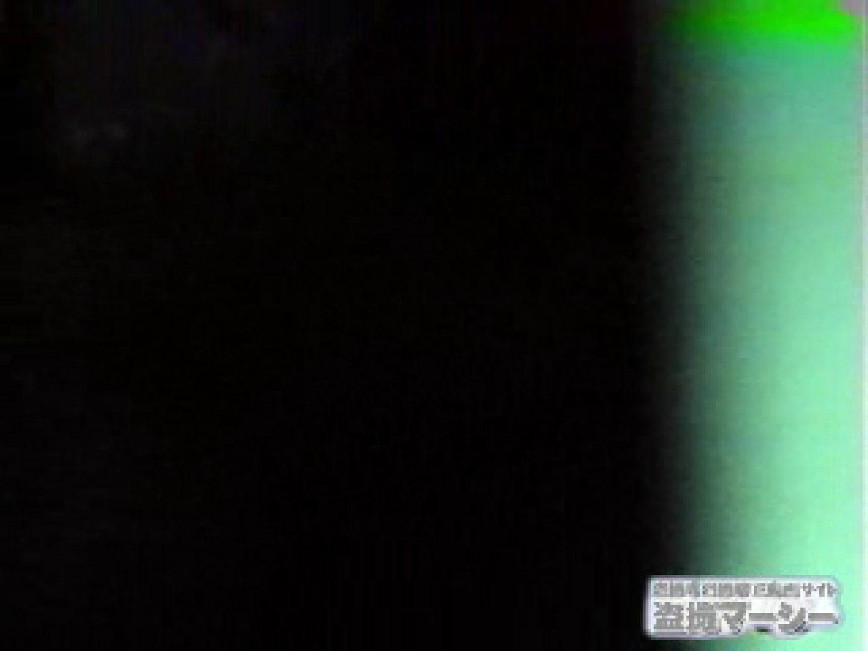 覗いてビックリvol.2 彼女の部屋編弐 オナニー 覗きワレメ動画紹介 88PICs 67