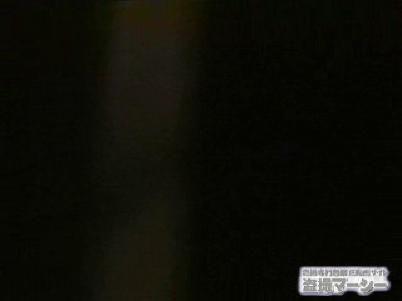 覗いてビックリvol.2 彼女の部屋編弐 無料オマンコ | 無修正マンコ  88PICs 85