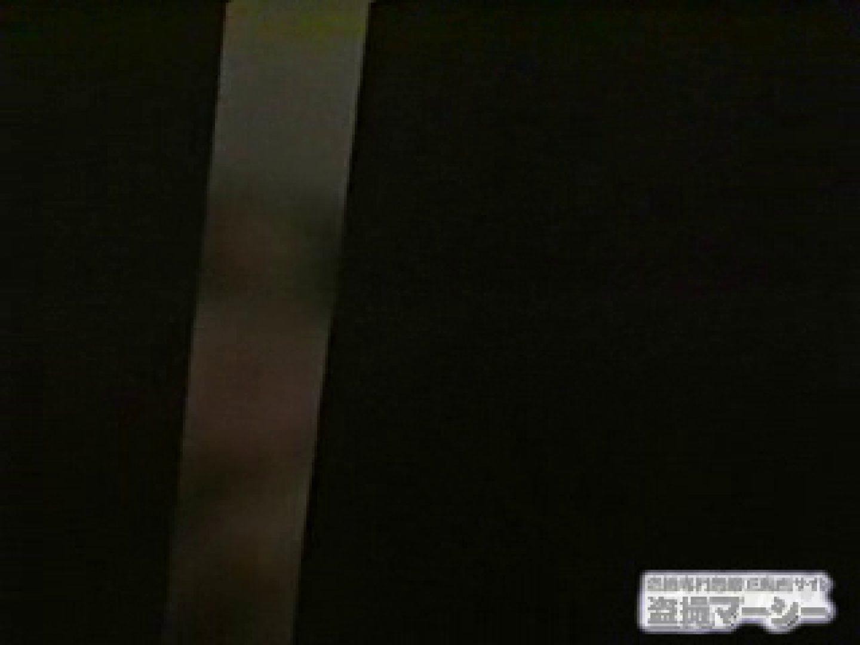覗いてビックリvol.2 彼女の部屋編弐 オナニー 覗きワレメ動画紹介 88PICs 87