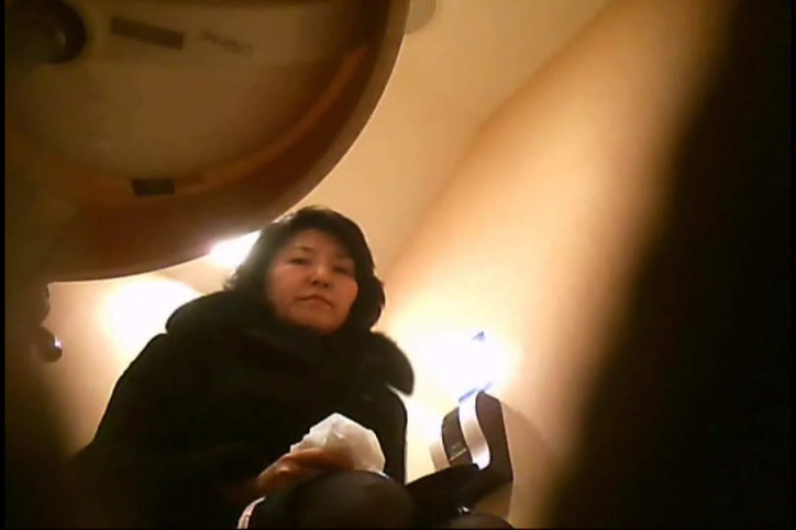 潜入!!女子化粧室盗撮~絶対見られたくない時間~vo,7 お尻 | 下着エロ画像  62PICs 1