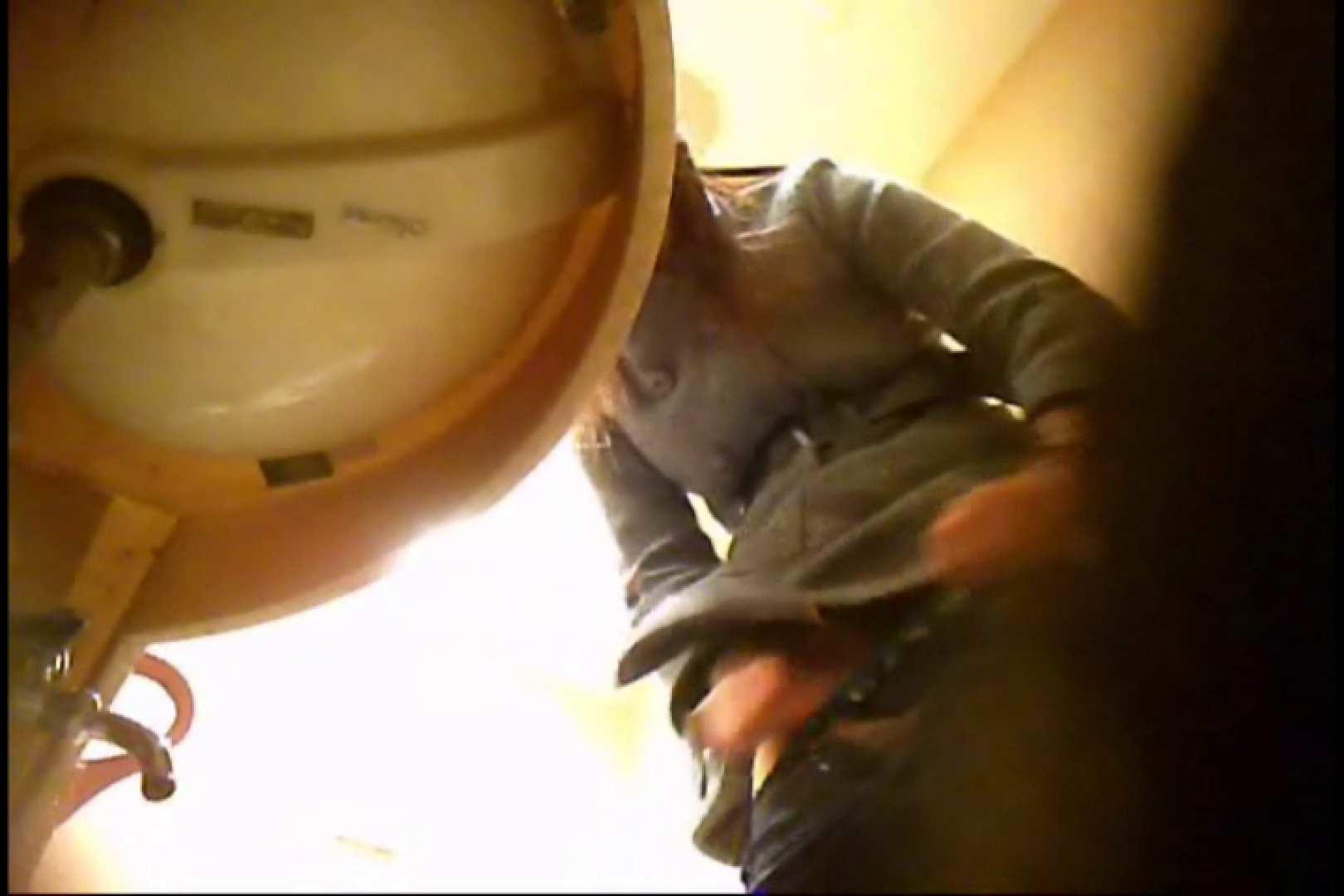 潜入!!女子化粧室盗撮~絶対見られたくない時間~vo,12 ナプキン | 盗撮  91PICs 11