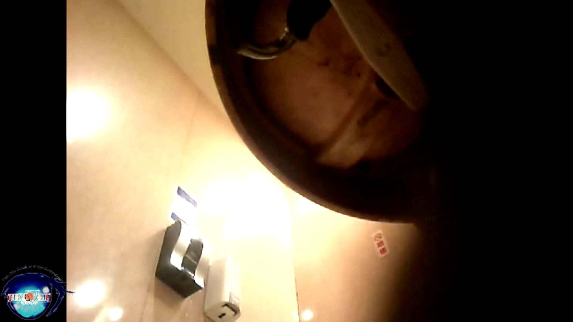 突撃!女子化粧室の真実vol.03 お尻 盗撮セックス無修正動画無料 24PICs 11