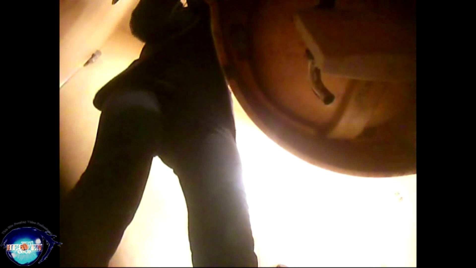 突撃!女子化粧室の真実vol.05 チラ 盗撮われめAV動画紹介 62PICs 39