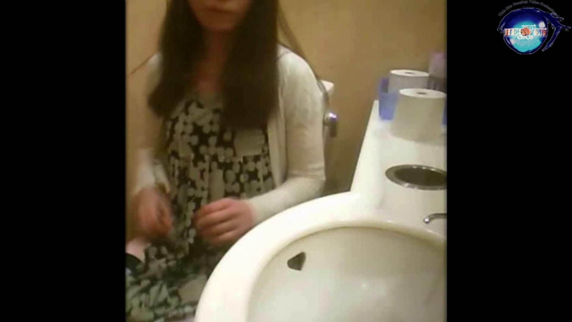 突撃!女子化粧室の真実vol.19 後編 盗撮   OLエロ画像  53PICs 1