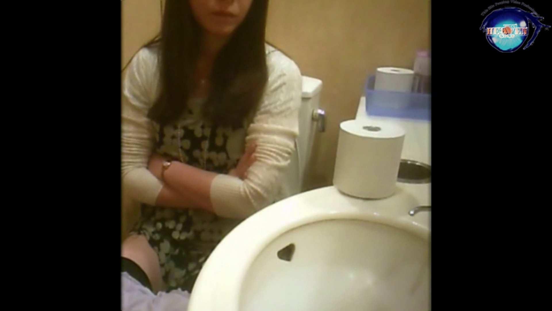 突撃!女子化粧室の真実vol.19 後編 盗撮  53PICs 16