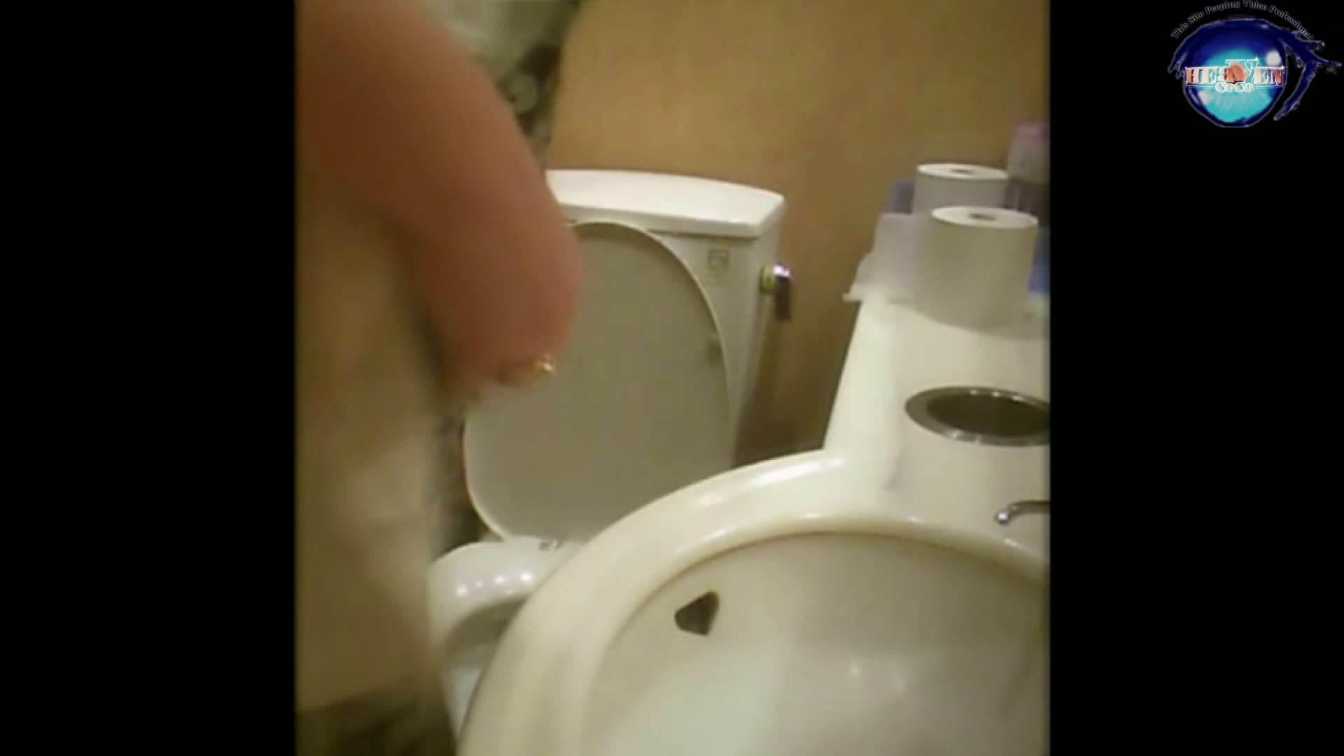 突撃!女子化粧室の真実vol.19 後編 盗撮   OLエロ画像  53PICs 31