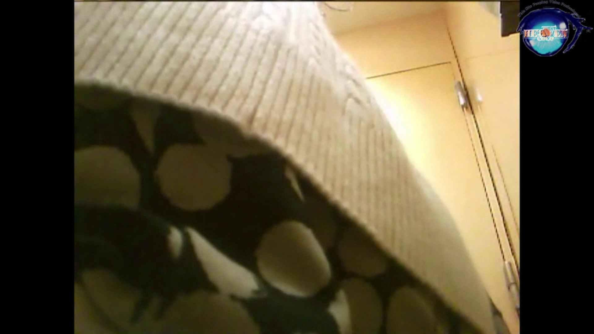 突撃!女子化粧室の真実vol.19 後編 盗撮   OLエロ画像  53PICs 45