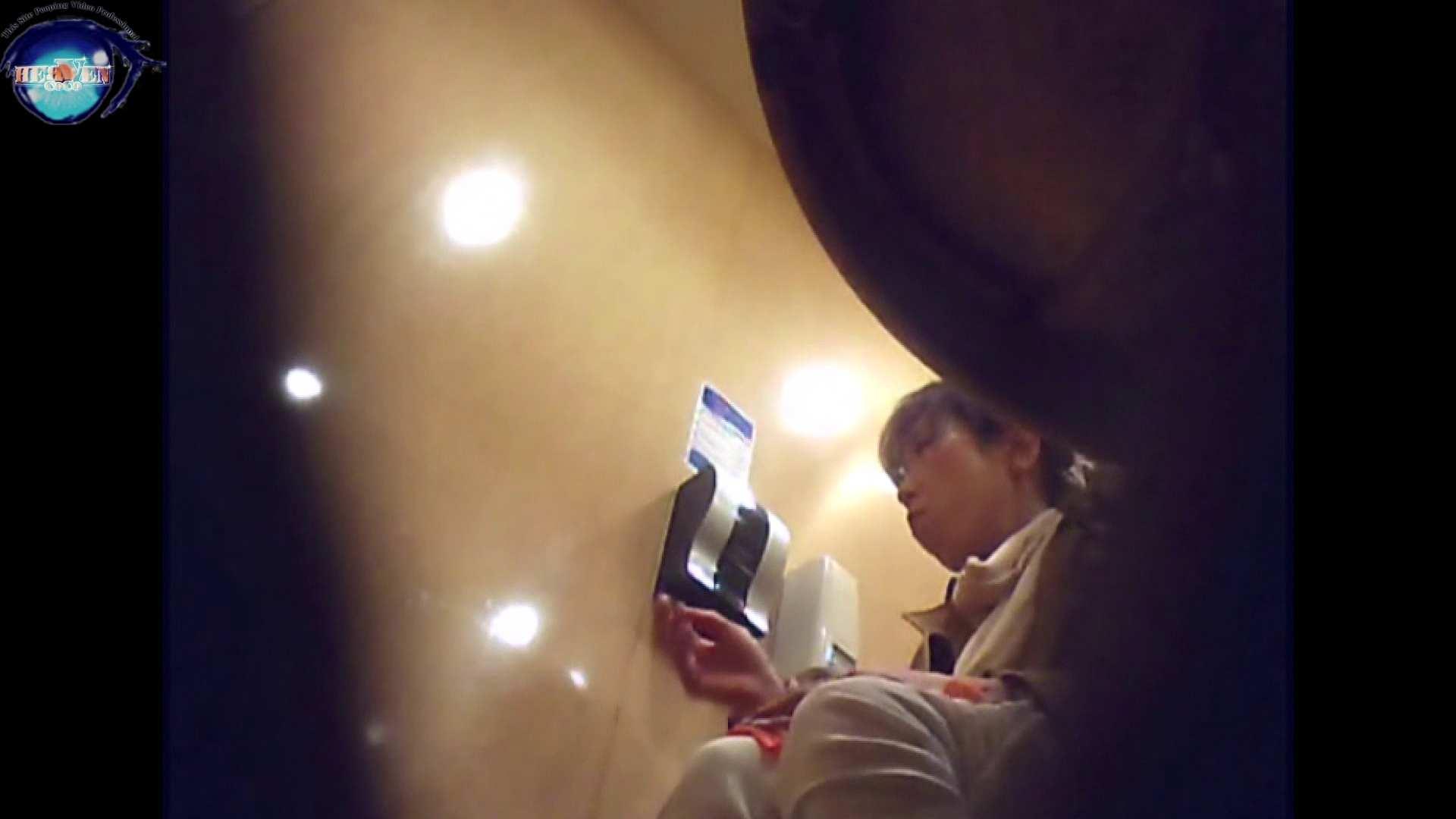 突撃!女子化粧室の真実vol.23 お尻   熟女エロ画像  32PICs 1
