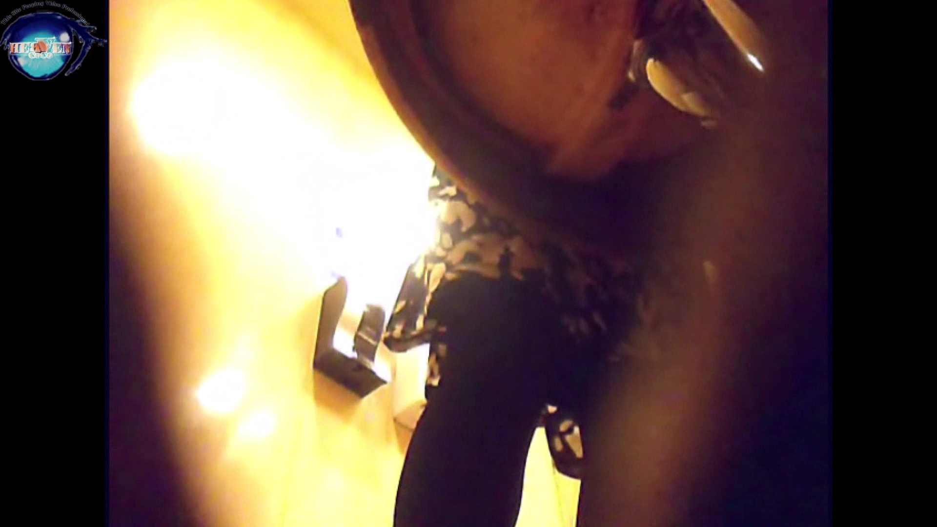 突撃!女子化粧室の真実vol.23 お尻   熟女エロ画像  32PICs 21
