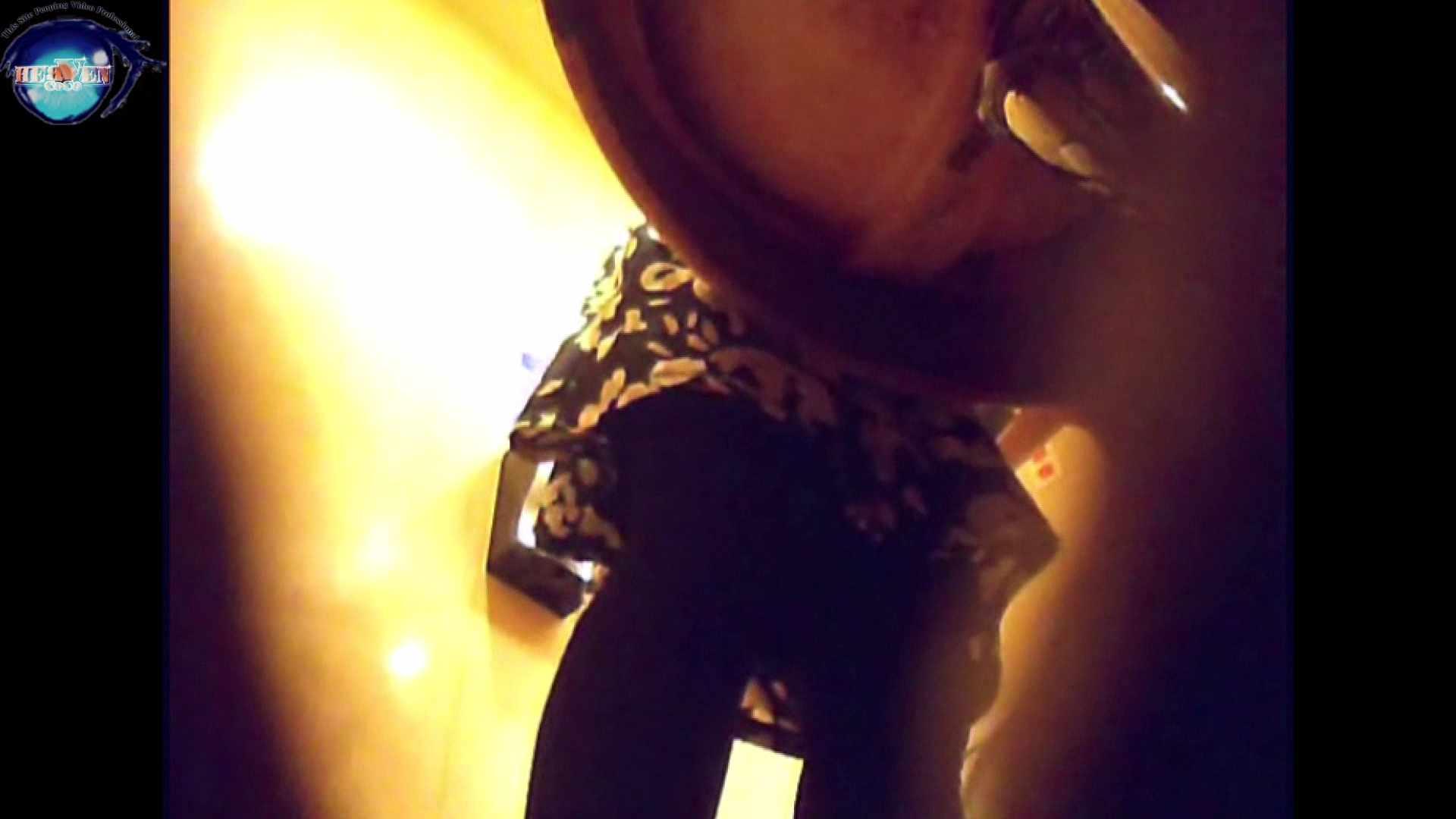 突撃!女子化粧室の真実vol.23 OLエロ画像 盗み撮りオマンコ動画キャプチャ 32PICs 22