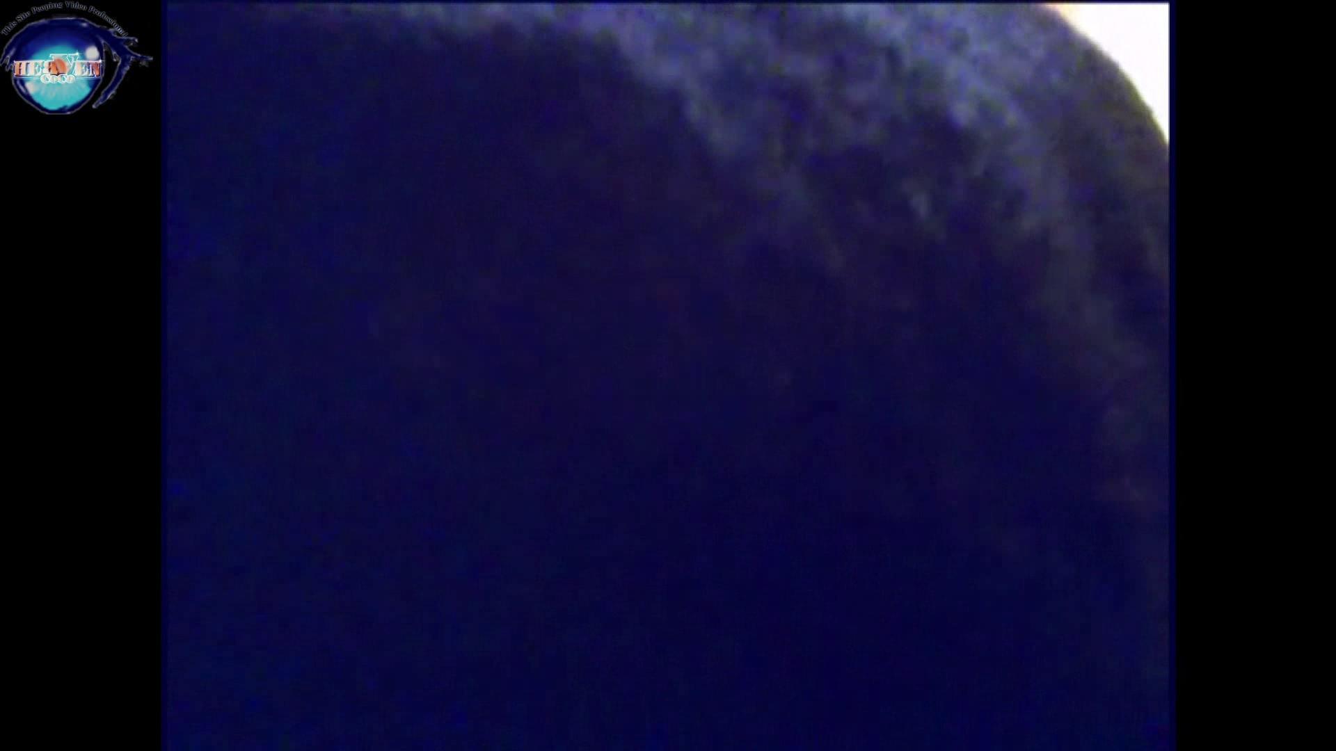 突撃!女子化粧室の真実vol.24後編 お姉さん 盗撮オマンコ無修正動画無料 45PICs 7