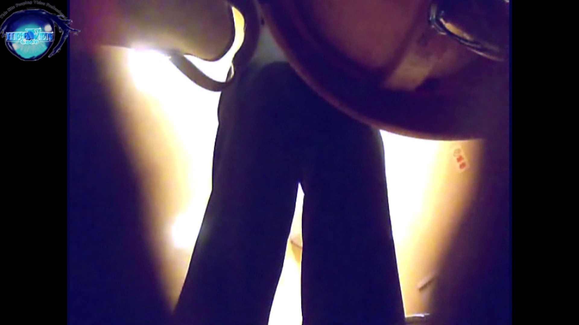 突撃!女子化粧室の真実vol.29 後編 お尻 盗撮セックス無修正動画無料 83PICs 10