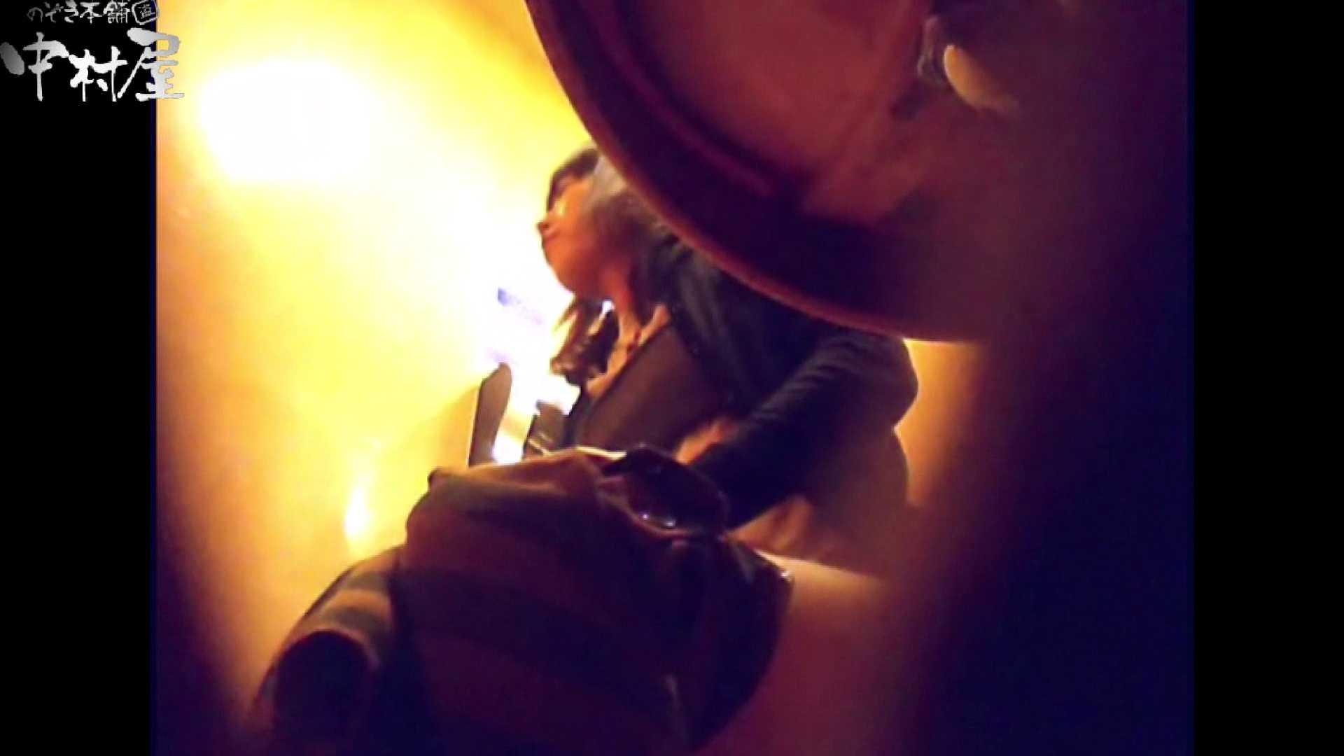 突撃!女子化粧室の真実vol.31前編 お姉さん 隠し撮りすけべAV動画紹介 68PICs 37