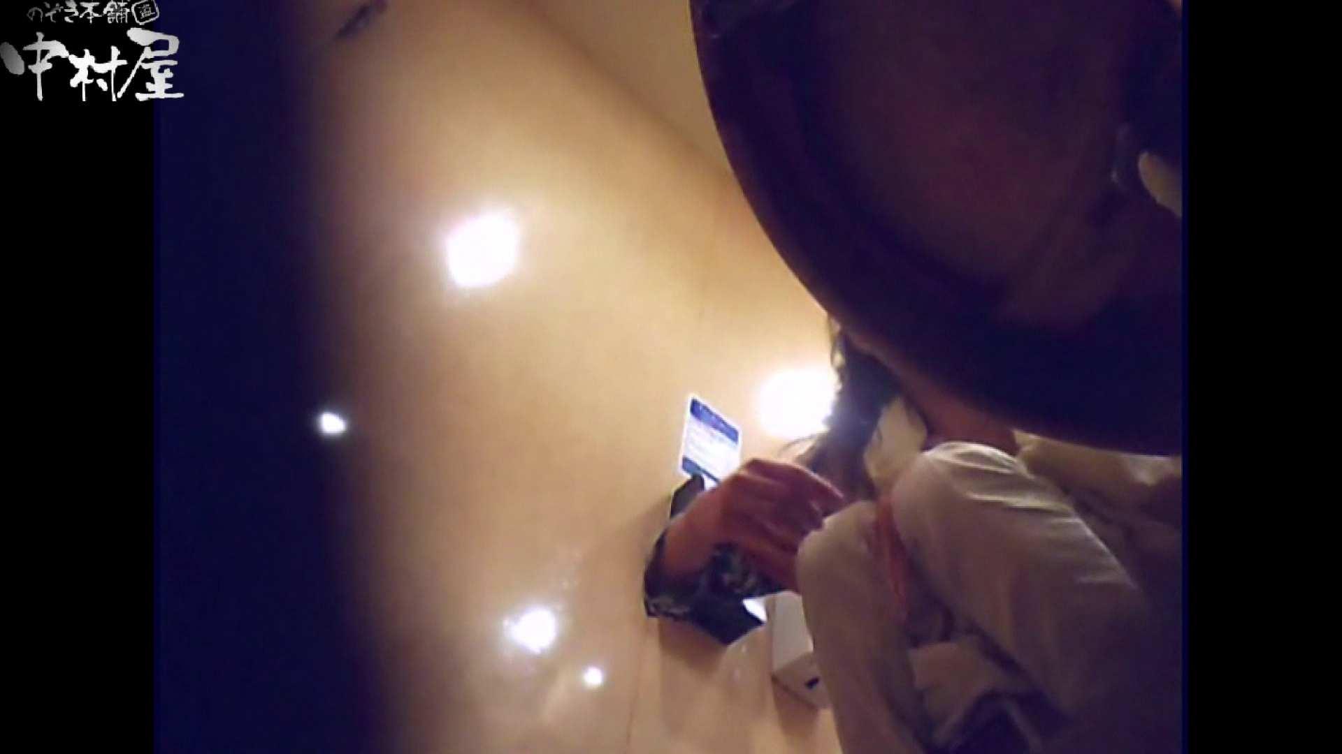 突撃!女子化粧室の真実vol.33前編 盗撮 | 丸見え  82PICs 21