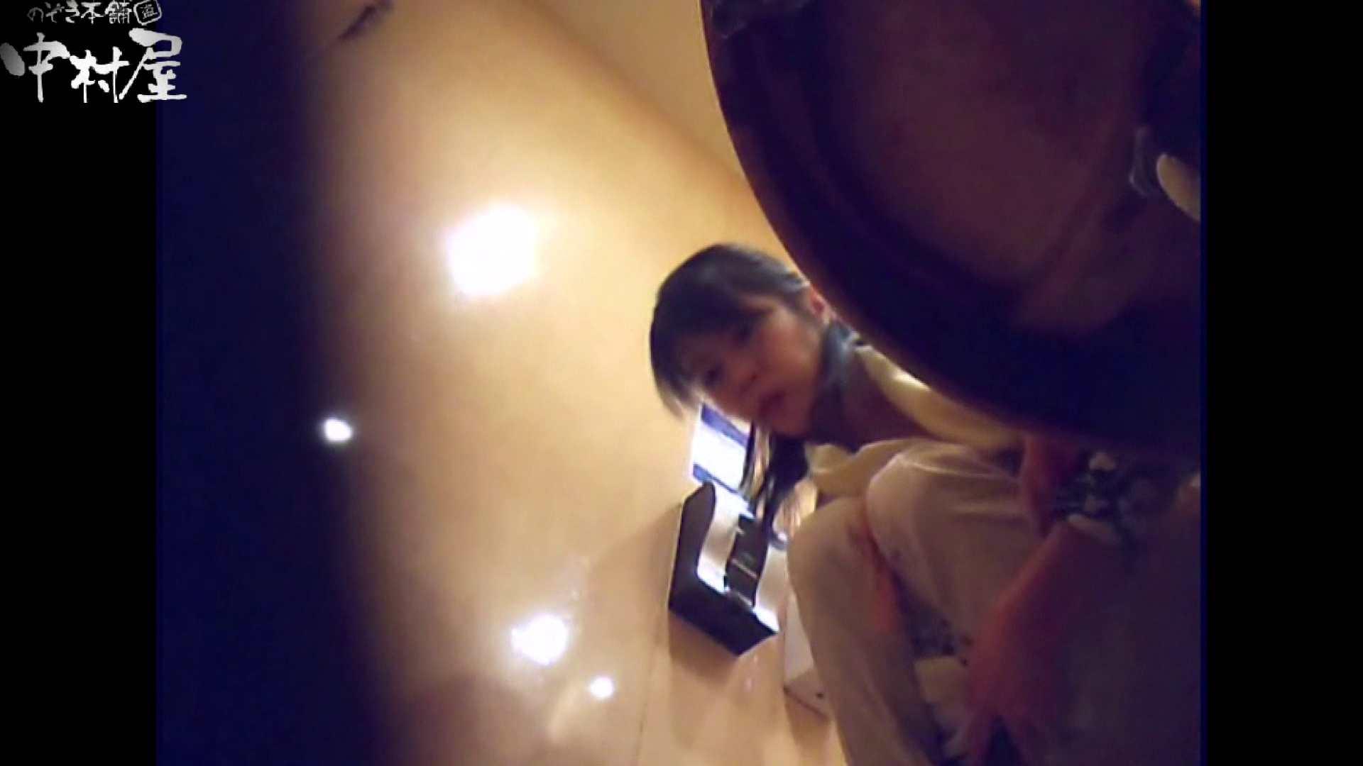 突撃!女子化粧室の真実vol.33前編 盗撮 | 丸見え  82PICs 26