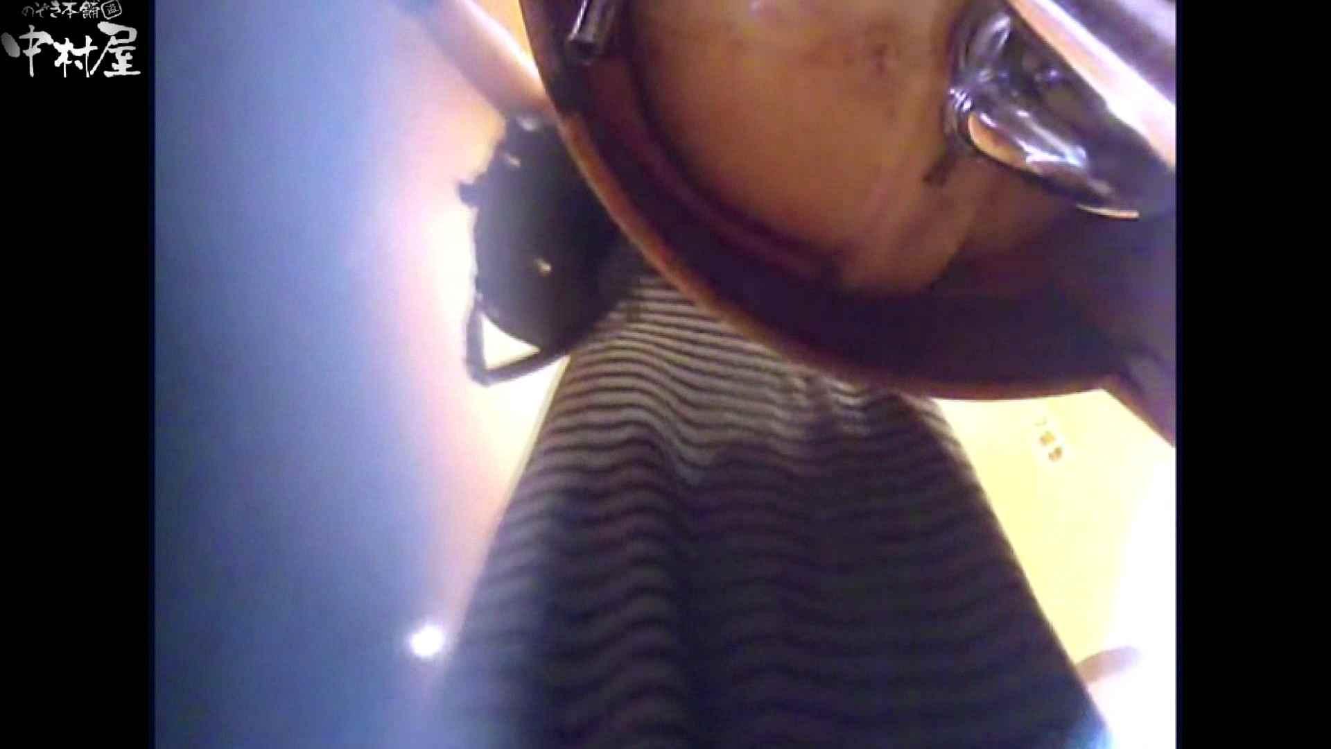 突撃!女子化粧室の真実vol.43前編 OLエロ画像 盗撮アダルト動画キャプチャ 88PICs 8