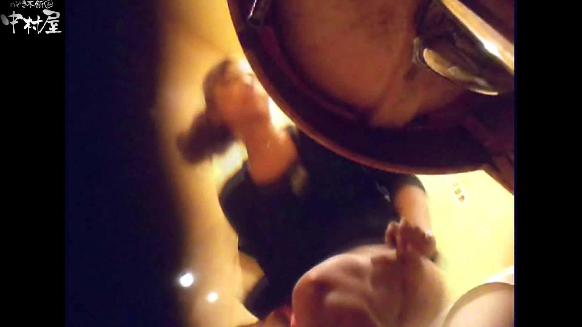 突撃!女子化粧室の真実vol.43前編 OLエロ画像 盗撮アダルト動画キャプチャ 88PICs 26