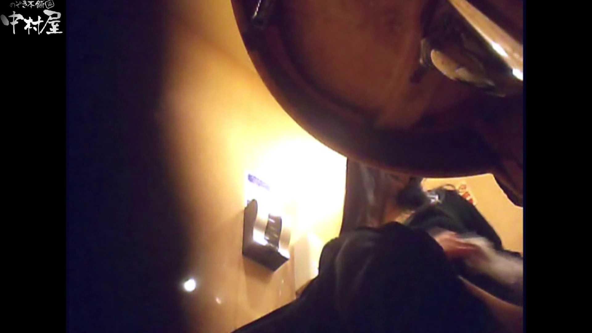 突撃!女子化粧室の真実vol.43前編 OLエロ画像 盗撮アダルト動画キャプチャ 88PICs 47