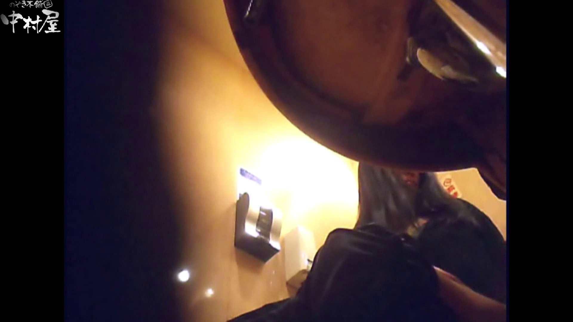 突撃!女子化粧室の真実vol.43前編 OLエロ画像 盗撮アダルト動画キャプチャ 88PICs 56