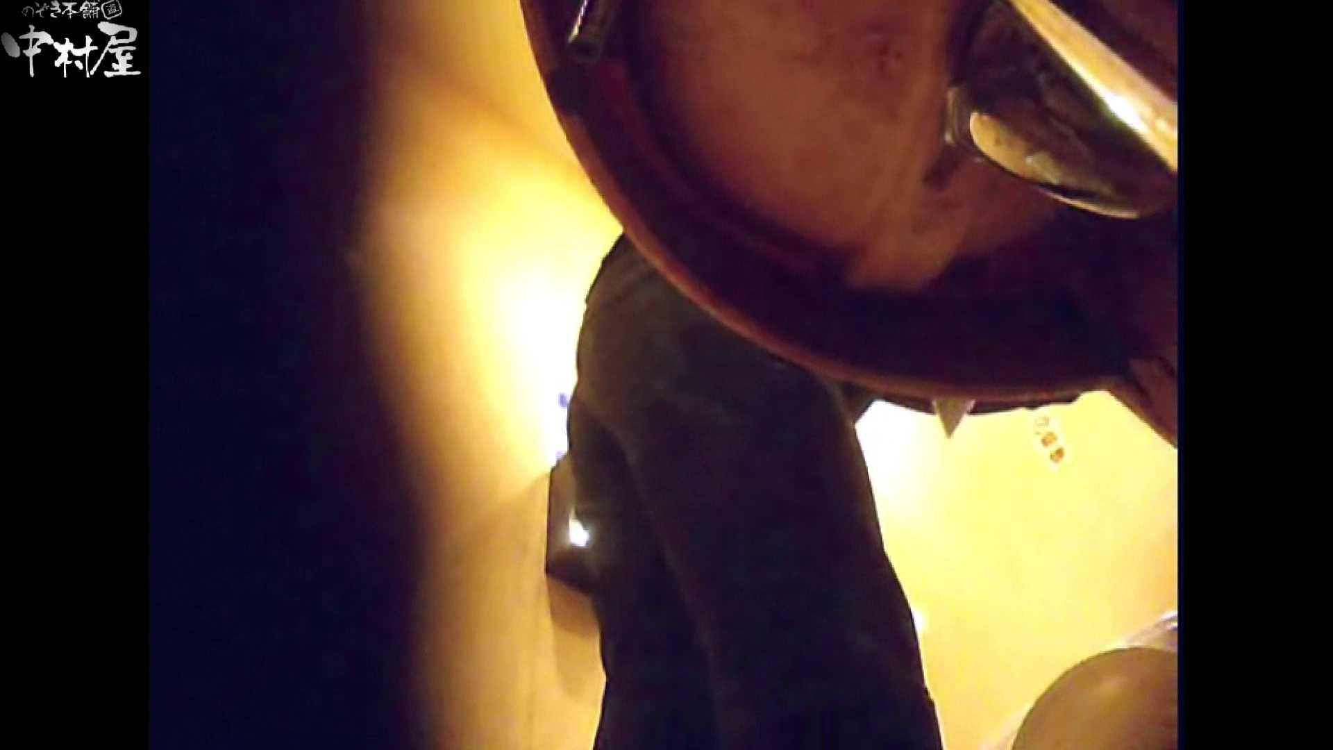 突撃!女子化粧室の真実vol.43前編 OLエロ画像 盗撮アダルト動画キャプチャ 88PICs 62