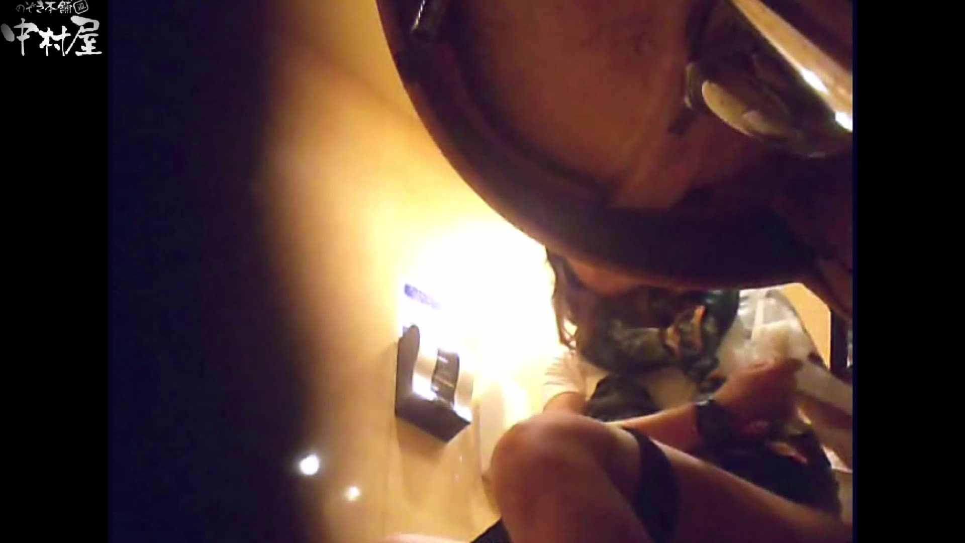 突撃!女子化粧室の真実vol.43前編 OLエロ画像 盗撮アダルト動画キャプチャ 88PICs 83