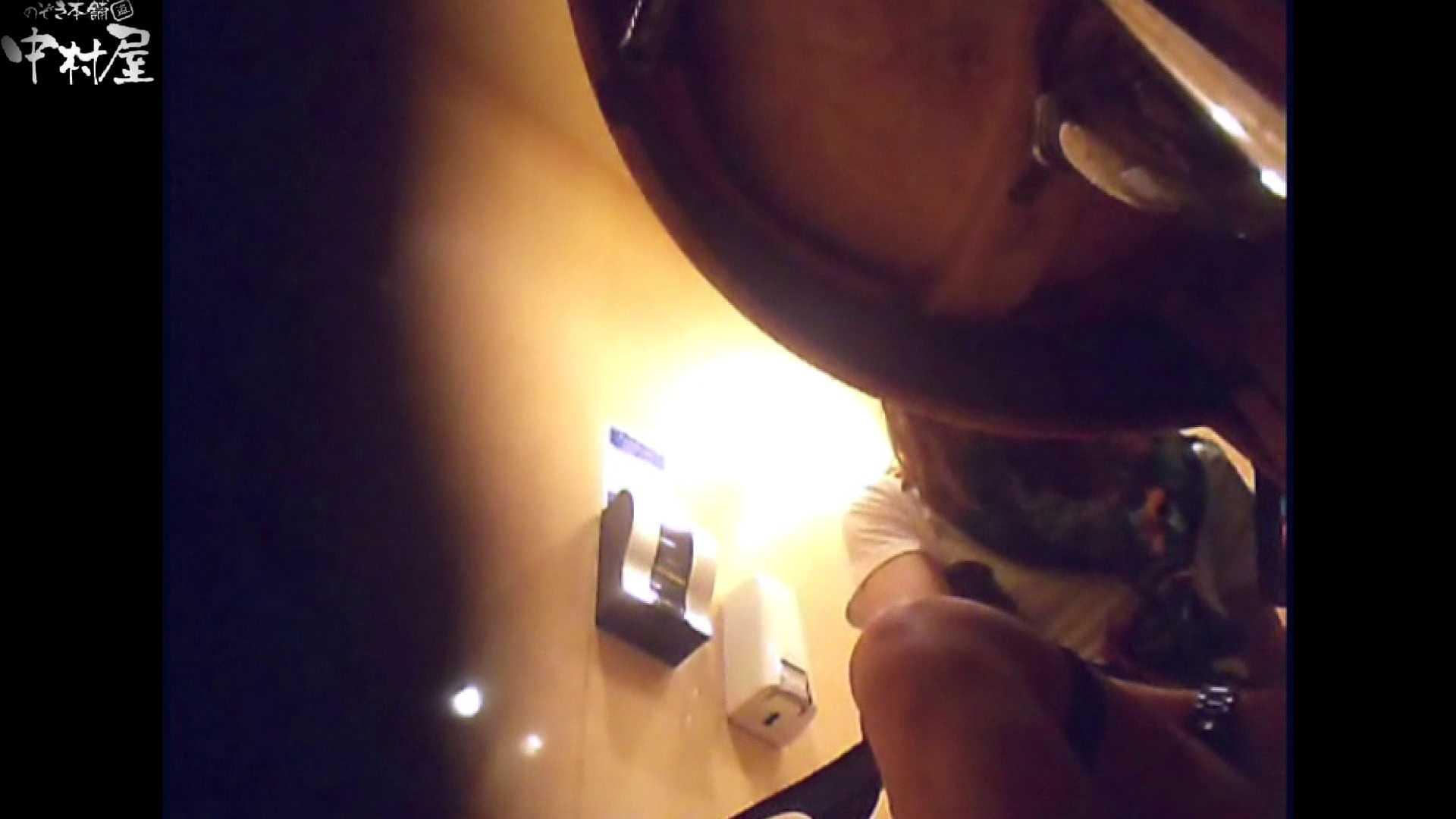 突撃!女子化粧室の真実vol.43前編 OLエロ画像 盗撮アダルト動画キャプチャ 88PICs 86