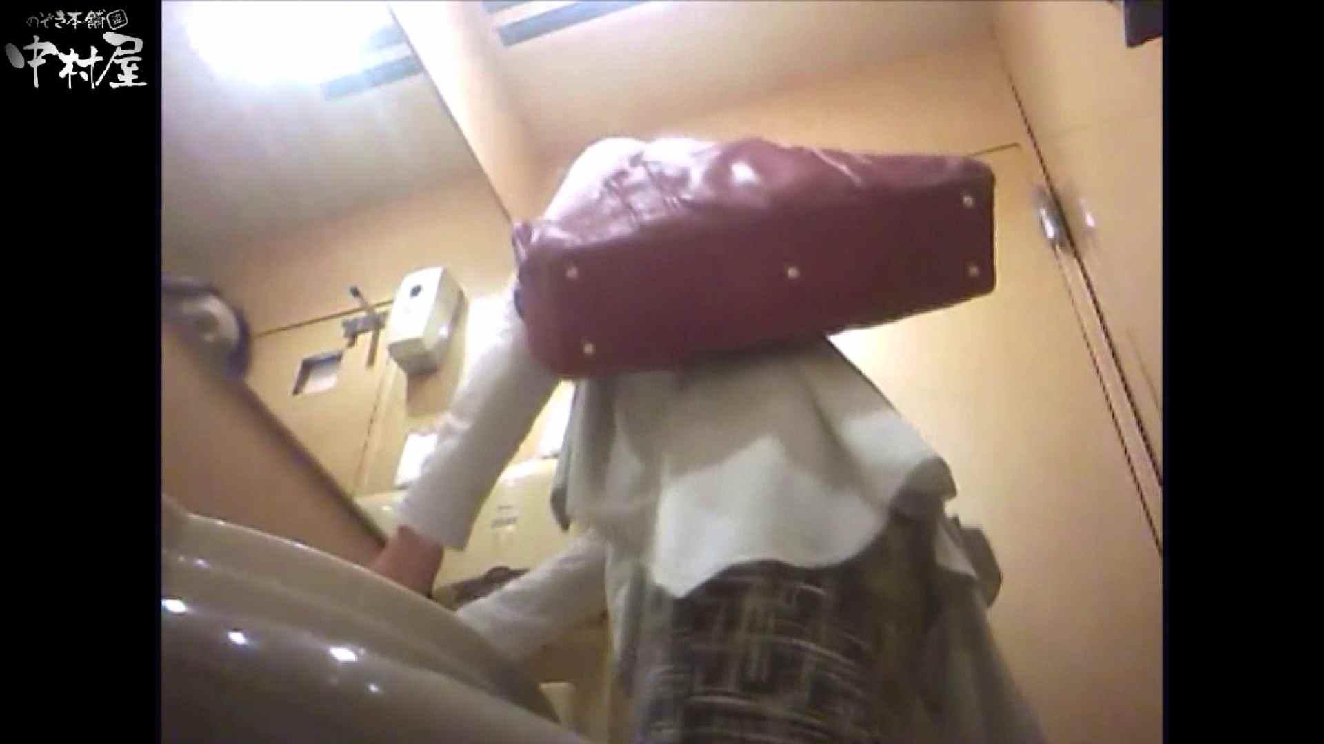 突撃!女子化粧室の真実vol.52 前編 お姉さん  54PICs 12